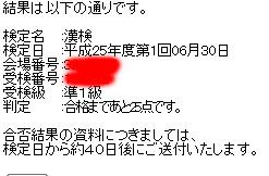 名称未設定 2.jpg