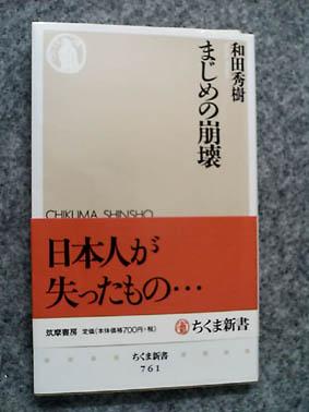 PIC_0206.JPG