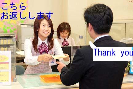 ishihara001-1.jpg