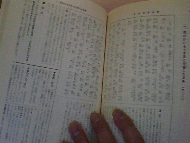 Snapshot_20120406.JPG